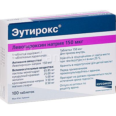 Эутироксин Инструкция По Применению